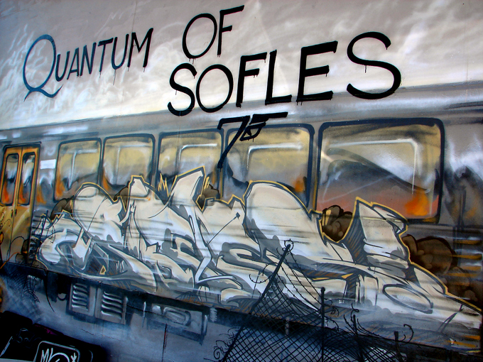 sofles6