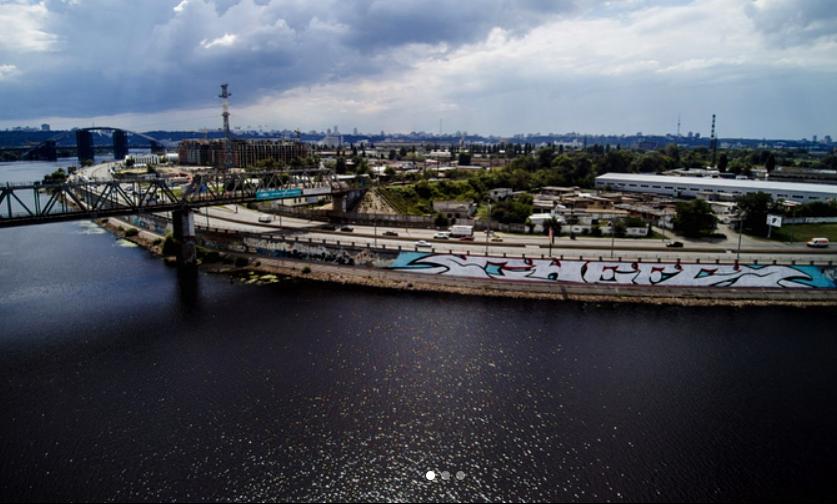 Neues Aus Kiew