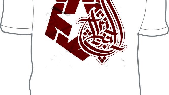 Ali Tufan